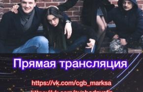 12.12. - Квартирник-онлайн