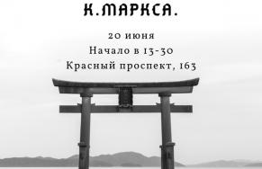 20.06. - Фест