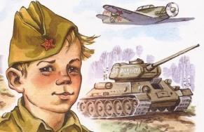 24.09. - Медиаурок «Юные герои Отечества»