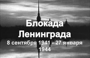 18.01. - Обзор-лекция