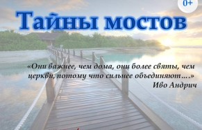 18.09. - Командная игра