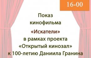 20.01. - В рамках проекта