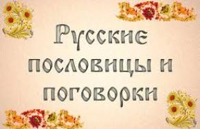 24.09. - Командная игра